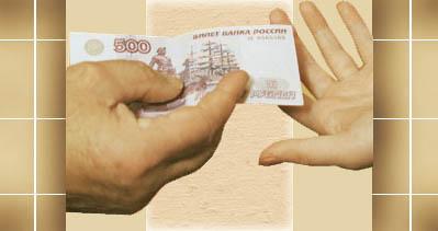 Как оспорить соглашение об алиментах... - новости Право.ру